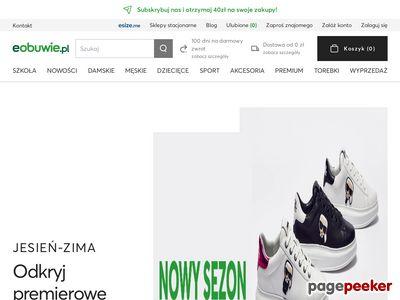 Szybkie i wygodne zakupy z domu: eobuwie.com. pl