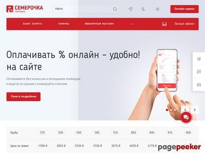 7lombard.ru