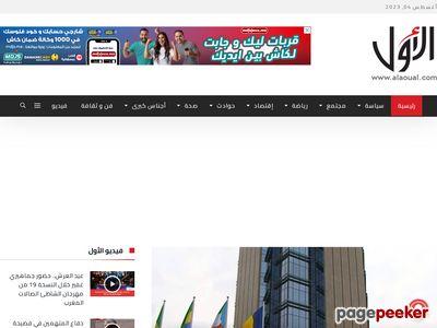 alaoual.com
