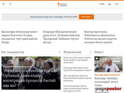 azattyq.org thumbnail