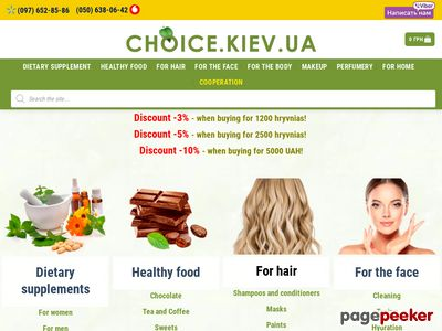 Скриншот сайта choice.kiev.ua