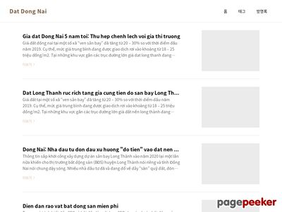 datdongnai.tistory.com