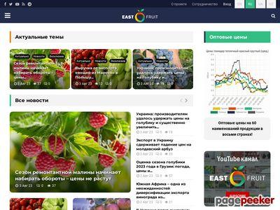 http://east-fruit.com/