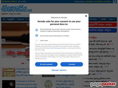 eenadu.net thumbnail