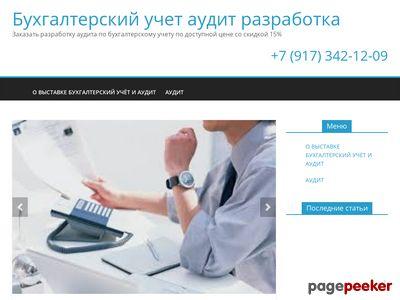 expos.ru