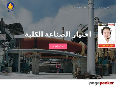 www.DoZobaczenia.info.pl