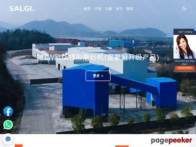 Liftcom Przedsiębiorstwo Dźwigowe Tomasz Nawrot