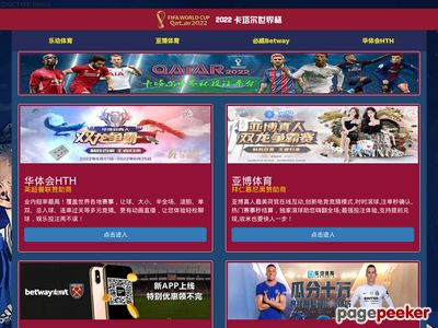 Network Crusader