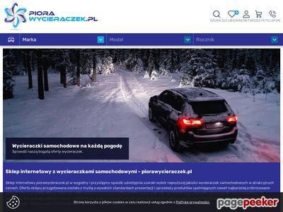 piorawycieraczek.pl - Wycieraczki do samochodu