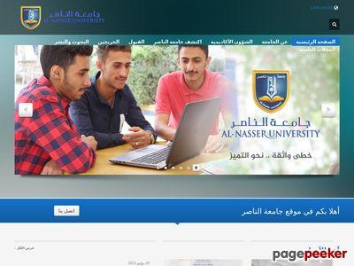 Read more about: Al-Nasser University