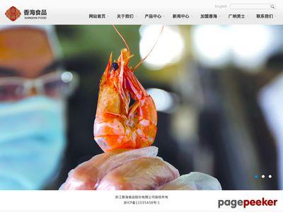 Wenzhou Xianghai Foodstuff Co., Ltd. Screenshot