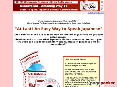 Download Japanese video audio lessons and textbook