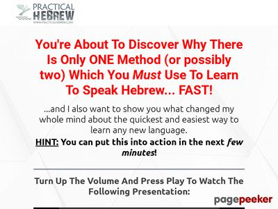 Learn Hebrew - Speak Hebrew - Like in Ulpan