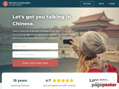 Rocket Chinese Premium - Learn Chinese Today