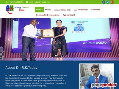 Details : #Allergy Doctor | Allergy Doctor In Allahabad | Asthma Doctor