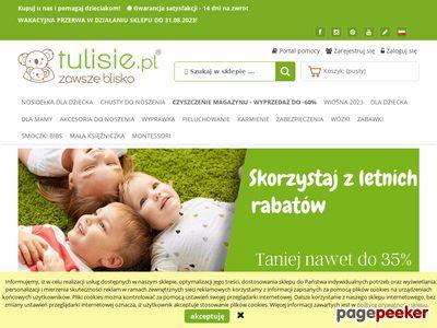 Pieluchy Wielorazowe dla Dzieci | Amedu.pl
