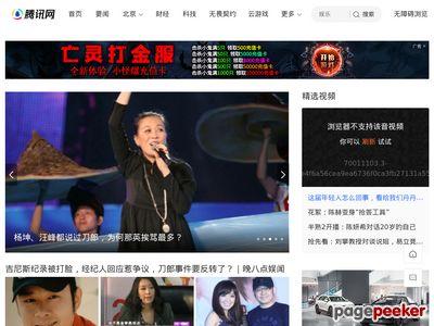 腾讯娱乐-电影频道