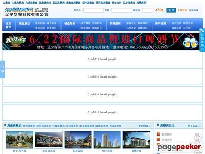 中國海景房網