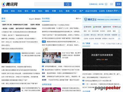 腾讯笑话频道_首页
