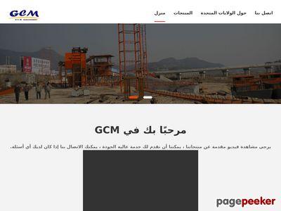 RafTrans Chojnice Przewozy turystyczne