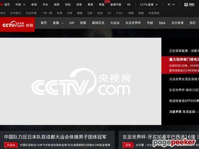 中国网络电视台体育台