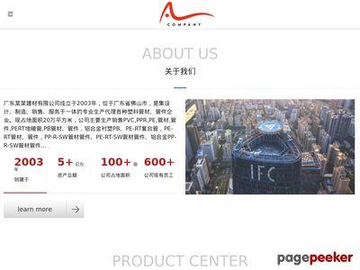 1280龙腾小说网