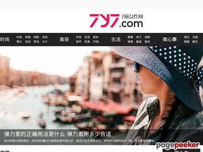 七麗時尚網