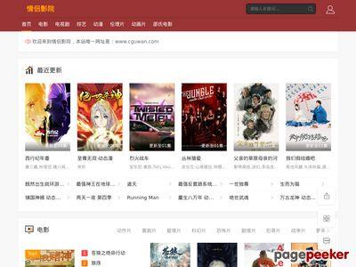 中国古玩网