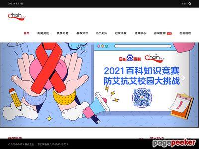 中国红丝带网
