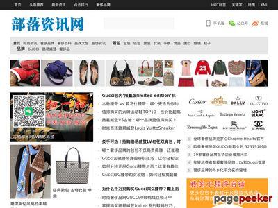 古奇中文网