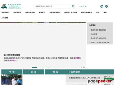 中国香港网站导航
