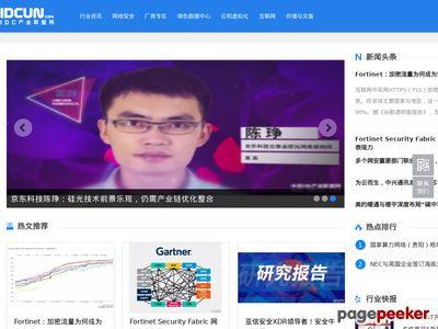 中国IDC产业联盟网