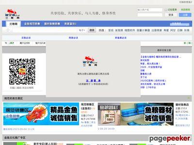 中国兰寿网