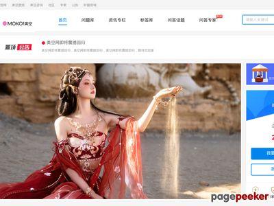 MOKO!美空 | MOKO.CC 美空-文化艺术产业平台