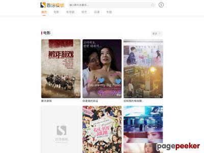SEO优化_SEO工具_SEO软件_外贸SEO-深圳市搜易达软件有限公司