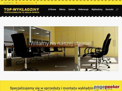 Top-Wykładziny Warszawa. Wykładziny biurowe, obiektowe.