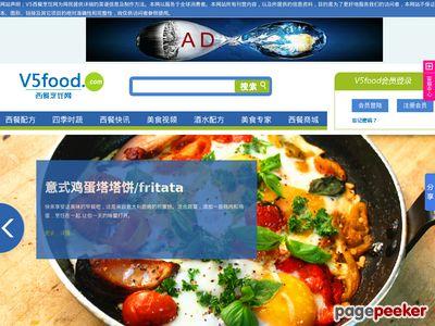 中国西餐网