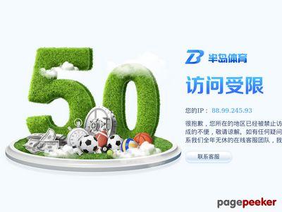 中文百科在线