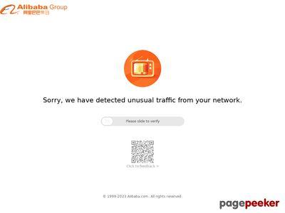 深圳卡朗仕科技有限公司