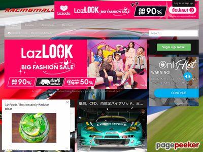 RacingMall.NET