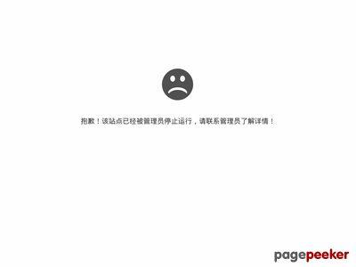 上首品牌设计(字体中国)