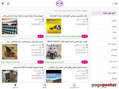 isfahan.panikad.com