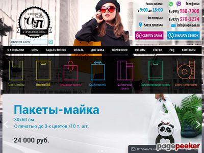 Компания «Логопак»