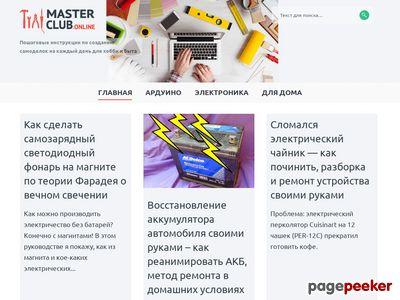 masterclub.online