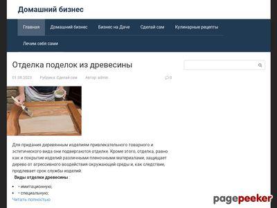 mirzam.ru