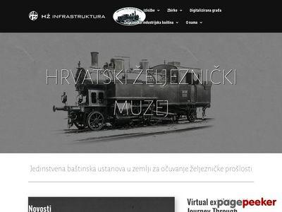 克罗地亚铁路博物馆