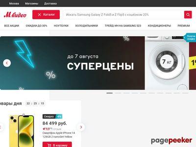 mvideo.ru