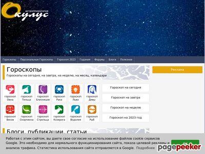 oculus.ru thumbnail