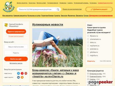 povarenok.ru
