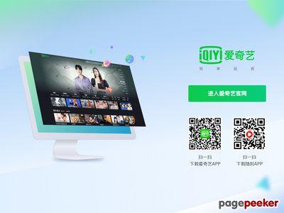 ppstream.com